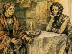 Александр Сергеевич Пушкин — Няне