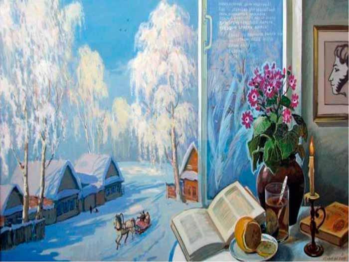 Image result for Александр Пушкин — Зимнее утро (Мороз и солнце; день чудесный)