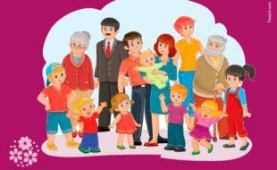 Семьёй дорожить – счастливым быть. Пословицы и поговорки о семье