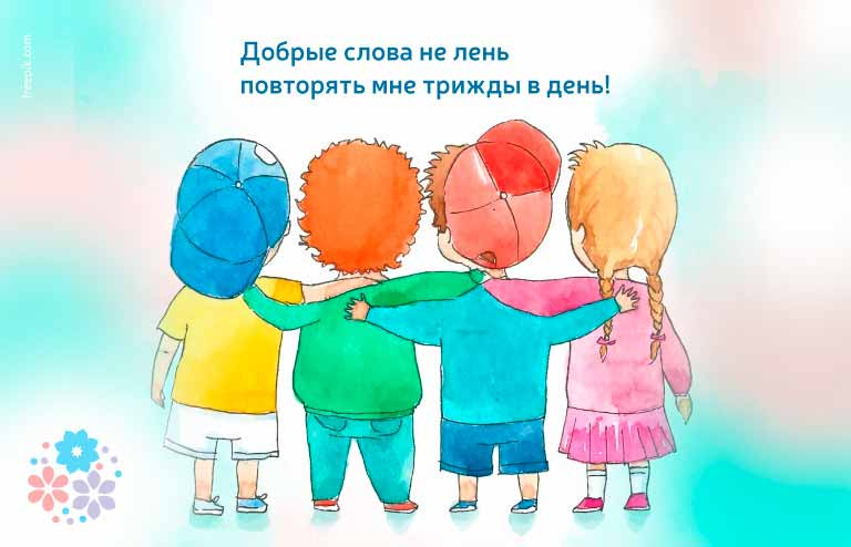 стихи о вежливости для детей 1, 2, 3 классов