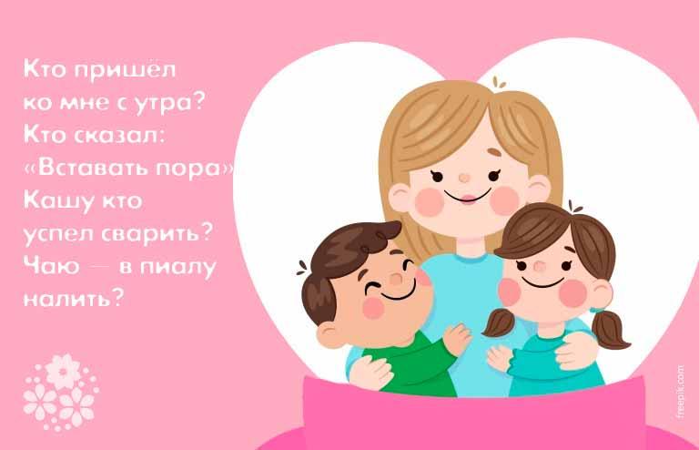 загадки про семью для школьников