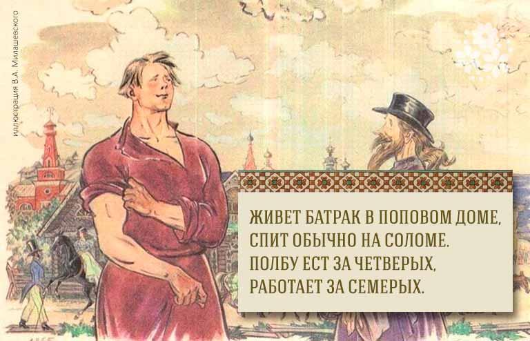 загадки по сказкам пушкина для дошкольников
