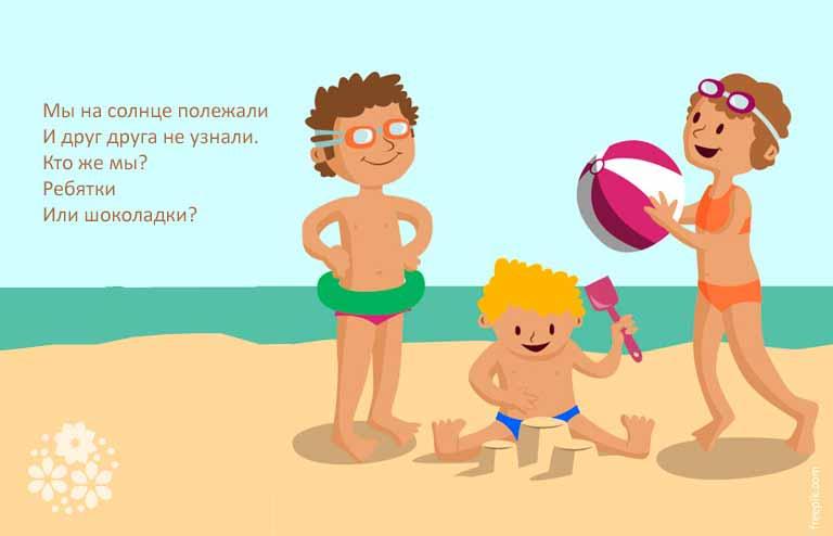 стих про лето для детей 4 лет