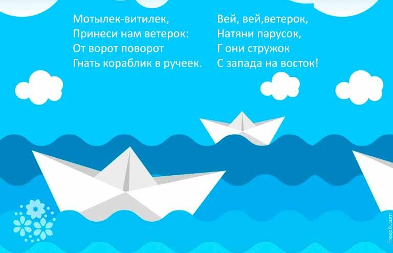 стихи про лето для детей 5 6 лет короткие для детского сада