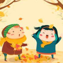 Осенний клад. Стихи про осень для детей