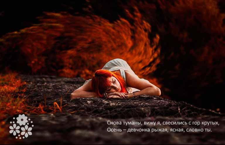 Фразы про осень из старых советских песен