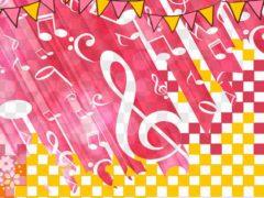 Страна, где музыка живёт… Стихи о музыке для детей