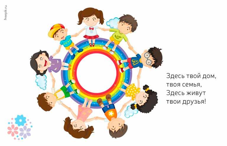 Стихи о Родине для детей 4-5 лет