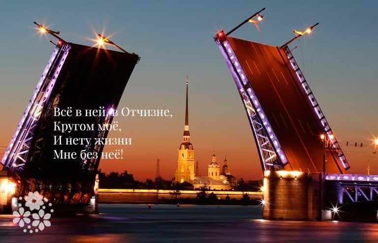 Стихи о Родине русских поэтов