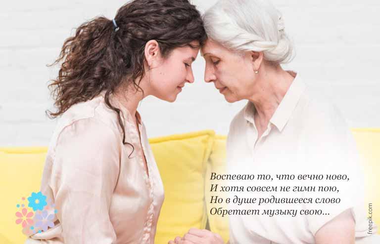 Стихи про маму на День матери красивые до слез
