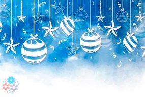 Новый год уже в пути… Стихи на новый год для детей