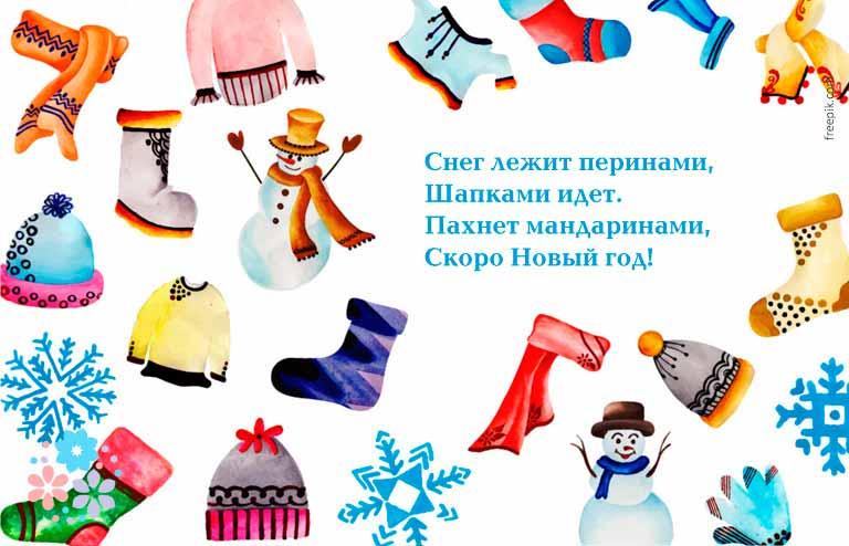 Новогодние стихи для самых маленьких детей