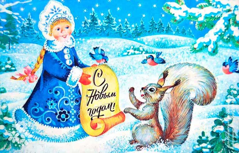 Загадки про Снегурочку для детей 3-4 лет