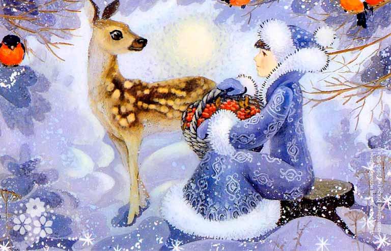 Загадки про Снегурочку для детей4-5 лет