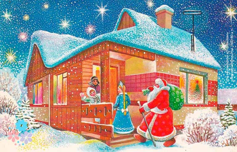 Загадки про Снегурочку смешные