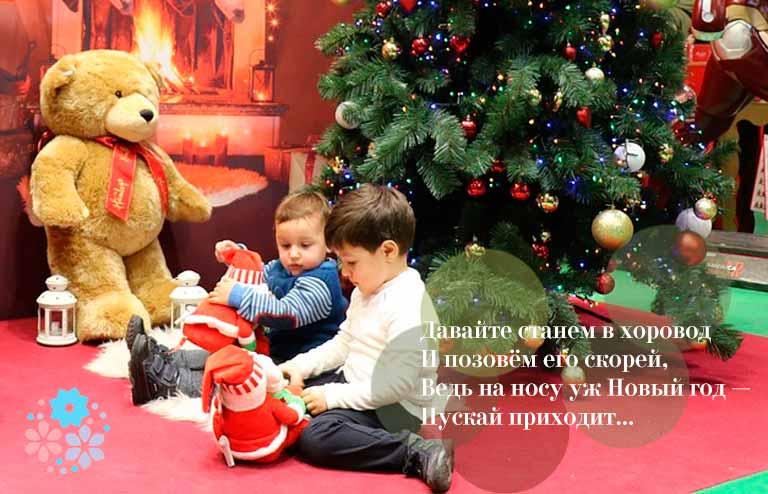 загадки-обманки про Деда Мороза