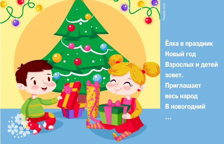 Загадки про Новый год для детей 3-4 лет