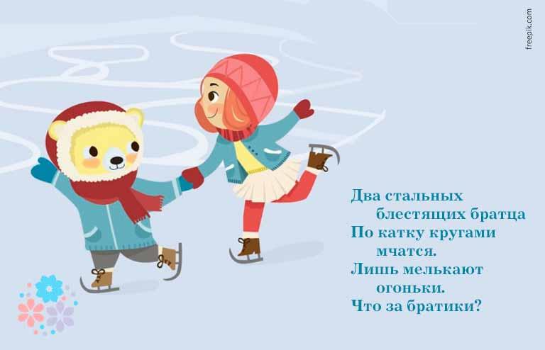 Загадки про зиму для детей 7-8 лет