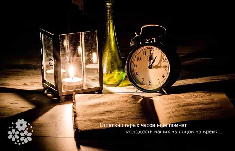 Цитаты и афоризмы о времени и часах