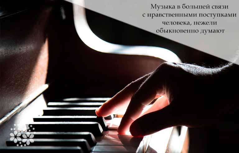 Цитаты о классической музыке