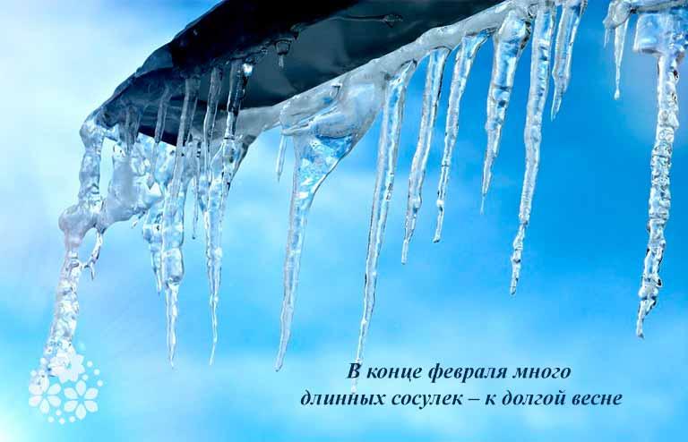Народные приметы про зиму по месяцам