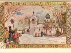Рождественская звезда. Стихи о Рождестве Христовом русских поэтов