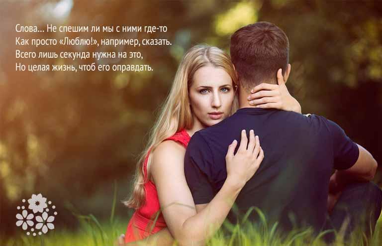 Короткие стихи Эдуарда Асадова