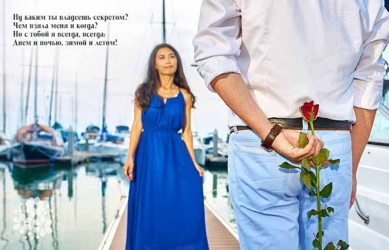 Стихи Асадова о любви к женщине