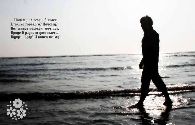 Стихи Эдуарда Асадова о любви и верности