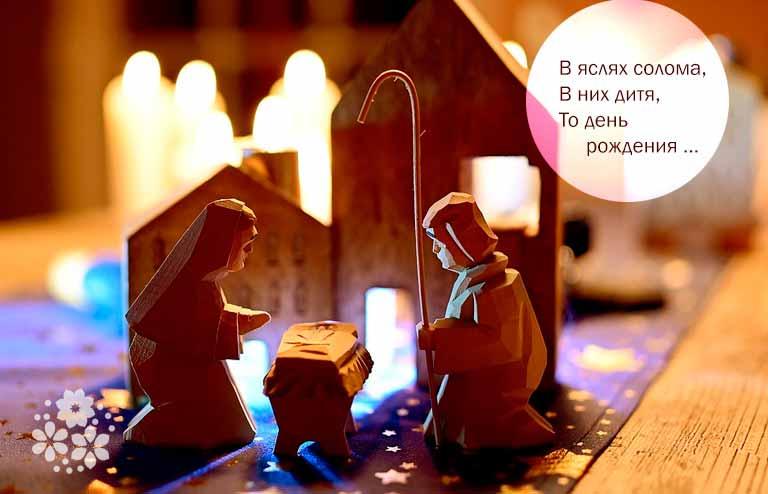 Загадки про Рождество для детей дошкольного возраста