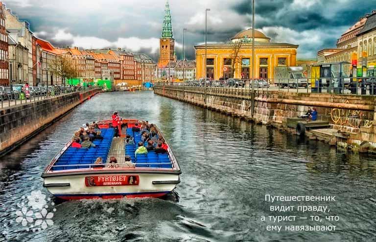 Цитаты о туризме и путешествиях