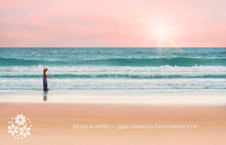 Цитаты и афоризмы про море со смыслом