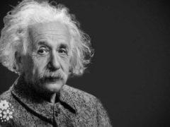 Учитесь у вчера, живите сегодня, надейтесь на завтра! Цитаты Альберта Эйнштейна