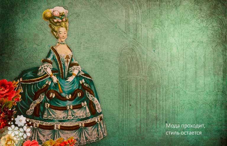 Цитаты о стиле, моде и красоте