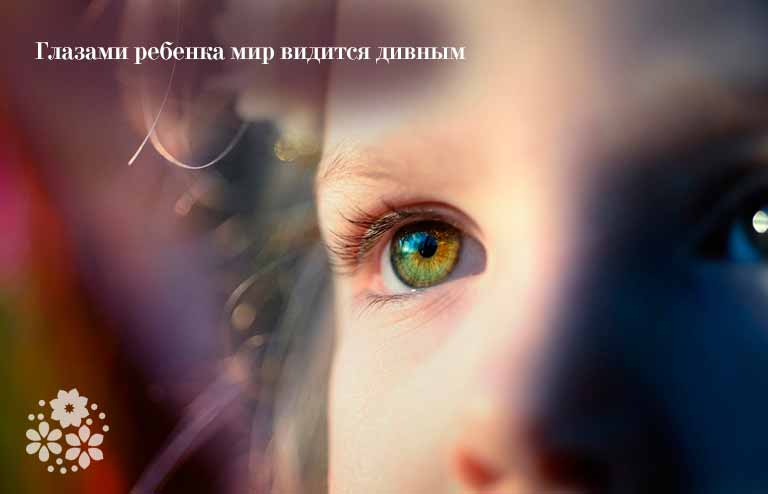 Цитаты про глаза и душу