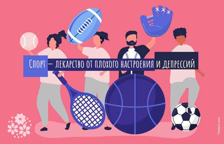 Цитаты и афоризмы про спорт