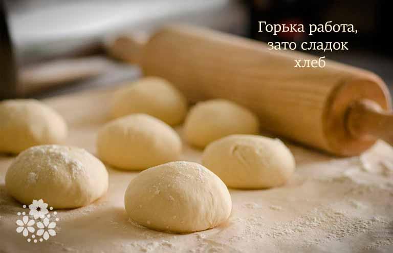 Пословицы и поговорки про хлеб и работу