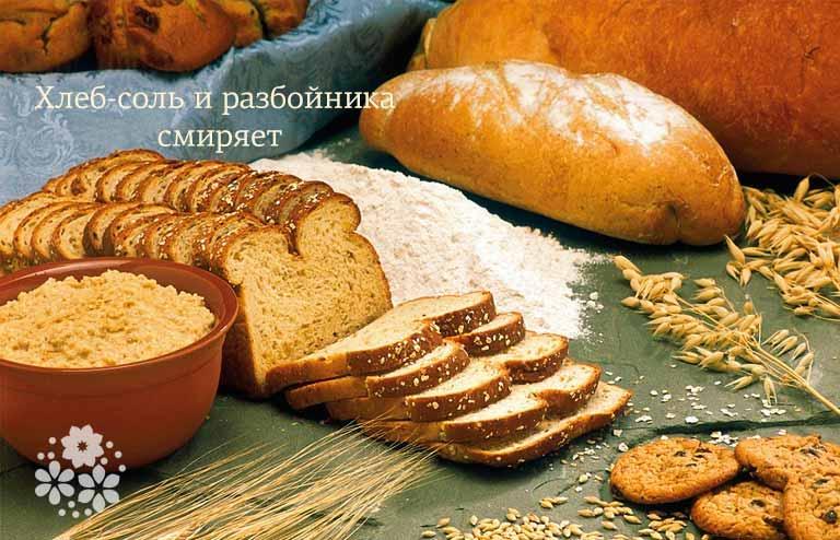 Пословицы о хлебе народов мира