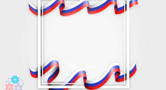 Флаг у нас прекрасный — бело, сине, красный! Стихи о флаге России для детей