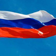 Российский флаг – наш символ и богатство! Стихи о флаге России