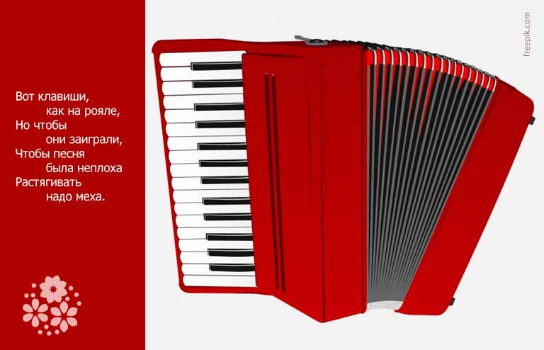 Загадки про русские народные музыкальные инструменты
