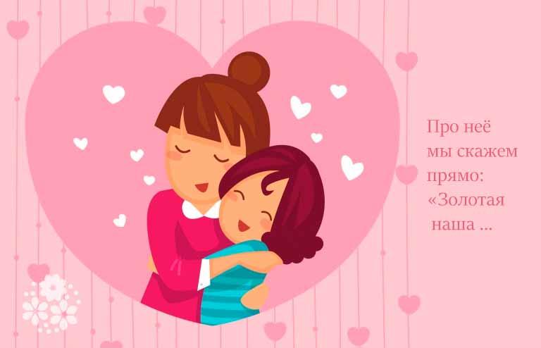 Загадки про маму для детей 2-3 лет