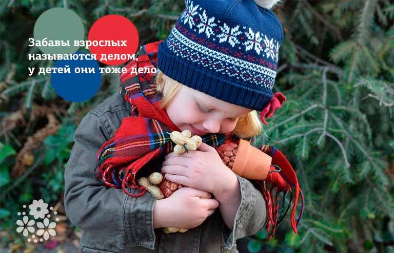 Цитаты русских писателей и поэтов о детстве