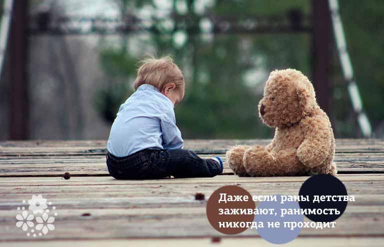 Цитаты про детство, взросление и взрослую жизнь