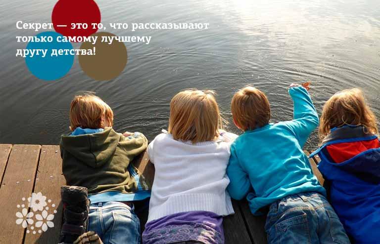 Смешные цитаты про детство