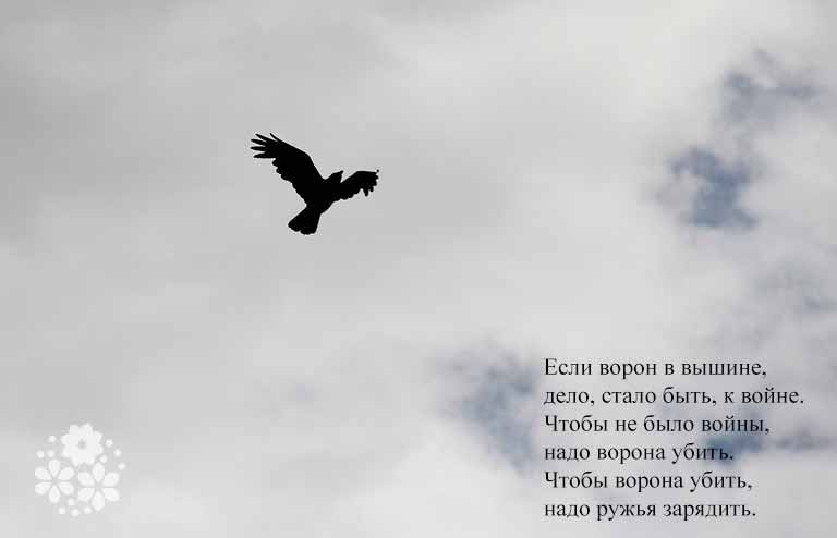 Булат Окуджава. Стихи о войне 1941-1945