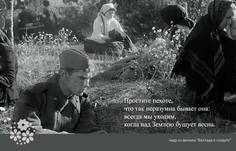 Булат Окуджава. Тексты песен о войне