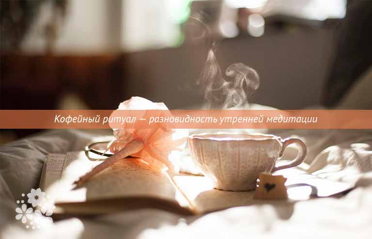 Цитаты о кофе из книг