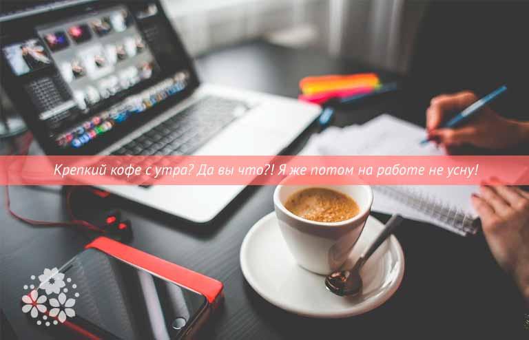Цитаты про кофе прикольные и смешные