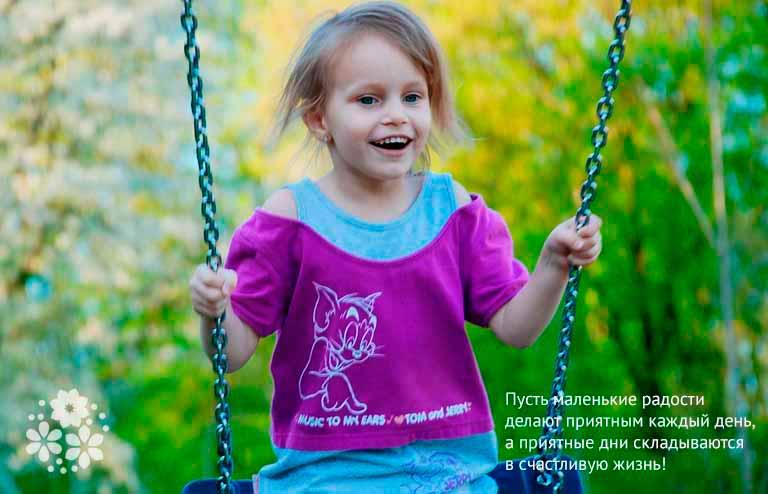 Цитаты про улыбку и радость